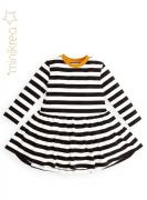 MiniKrea 33015 Jersey Ruffle Hem Dress_Inspiration